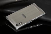 Фирменная металлическая задняя панель-крышка-накладка из тончайшего облегченного авиационного алюминия для Sony Xperia XZ/XZs/ XZ Dual 5.2 (F8331 / F8332) серебристая