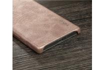 Фирменная премиальная элитная крышка-накладка из тончайшего прочного пластика и качественной импортной кожи для Sony Xperia XZ/XZs/ XZ Dual 5.2 (F8331 / F8332)  Ретро под старину золотая