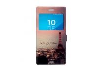 Фирменный уникальный необычный чехол-подставка для Sony Xperia XZ/XZs/ XZ Dual 5.2 (F8331 / F8332) тематика Париж с окошком для входящих вызовов