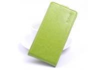 Фирменный оригинальный вертикальный откидной чехол-флип для Sony Xperia XZ/ XZs/ XZ Dual 5.2 (F8331 / F8332) зеленый из натуральной кожи Prestige