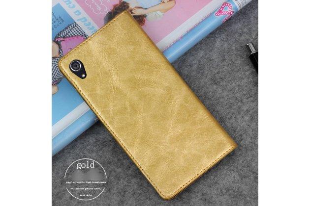 Фирменный чехол-книжка из качественной импортной кожи и мультиподставкой для Sony Xperia Z2 D6503/D6502/D650/L50W золотой