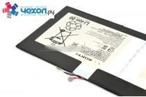 Фирменная аккумуляторная батарея 6000mAh SGP77 на планшет Sony Xperia Z4 Tablet SGP712/SGP771 10.1 + инструменты для вскрытия + гарантия