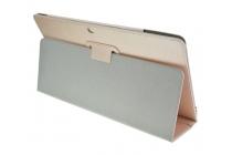 Фирменный чехол-обложка с подставкой для Teclast Tbook 16 Power / 16s золотой кожаный
