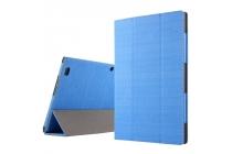 Фирменный чехол-футляр-книжка для Teclast X3 Pro синий кожаный