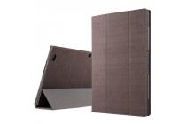 Фирменный чехол-футляр-книжка для Teclast X3 Pro коричневый кожаный