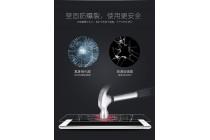 Фирменное защитное закалённое противоударное стекло премиум-класса из качественного японского материала с олеофобным покрытием для планшета Teclast X3 Pro