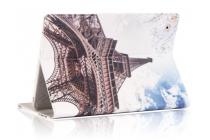 Фирменный чехол закрытого типа с красивым узором для планшета Teclast X89 Kindow  с держателем для руки Тематика Эйфелева башня натуральная кожа  Италия