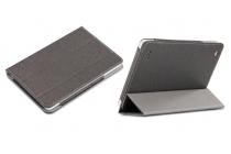 Фирменный оригинальный чехол-клатч-сумка с визитницей для Teclast X89 Kindow из качественной импортной кожи