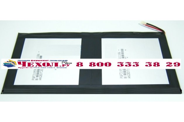 Фирменная аккумуляторная батарея 8000mAh на планшет Teclast X98 Air III/Teclast X98 Plus + инструменты для вскрытия + гарантия