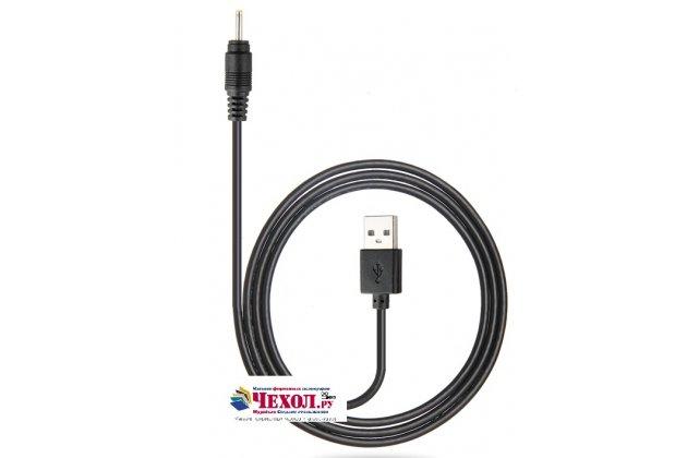 Фирменное оригинальное зарядное устройство от сети для планшета Teclast X98 Air III/Teclast X98 Plus + гарантия