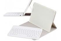 Фирменный чехол со съёмной Bluetooth-клавиатурой для Teclast X98 Air III/Teclast X98 Plus белый кожаный + гарантия