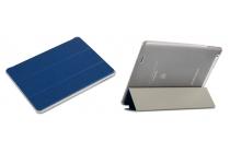 Фирменный умный чехол самый тонкий в мире для Teclast X98 Plus 2 (II) iL Sottile синий пластиковый Италия