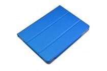 Фирменный чехол-футляр-книжка для Teclast X98 Plus 2 (II) синий кожаный