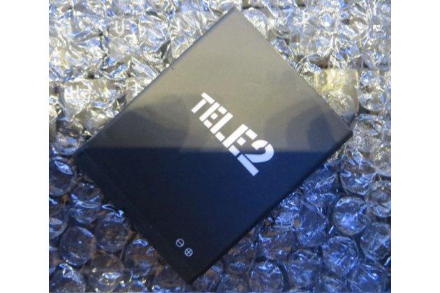 Фирменная аккумуляторная батарея 1500mAh Bl-252 на телефон Теле2 мини/ Tele2 Mini / МТС Smart Start 2 Dual sim lock/ МТС Смарт Старт 2 + инструменты для вскрытия + гарантия