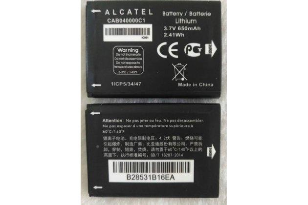 Фирменная аккумуляторная батарея 650mAh CAB04000C1 на телефон Alcatel One Touch 108, 109, 208, 209, 213, 223, 228, 292, 303, 320, 360, 361, 363, 505, 708 + инструменты для вскрытия + гарантия
