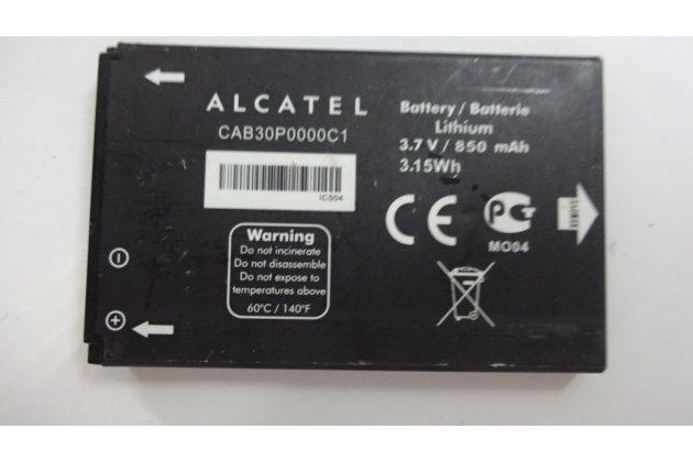 Фирменная аккумуляторная батарея 850mAh CAB30P0000C1 на телефон Alcatel One Touch 800/802/808 + инструменты для вскрытия + гарантия