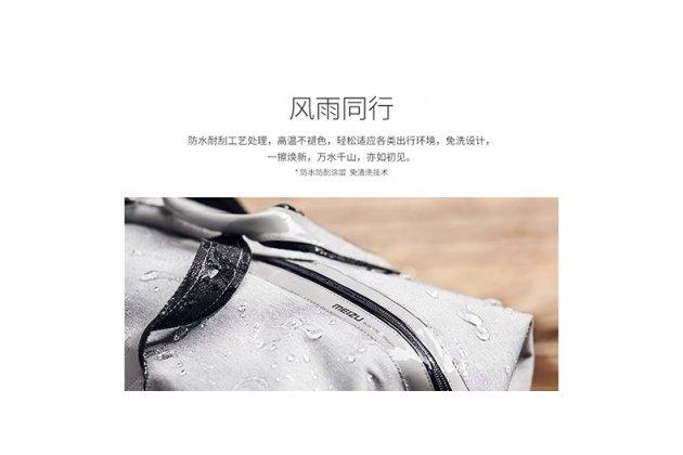 Фирменная оригинальная дорожная сумка Meizu Waterproof Travel Bag для путешествий / ручной клади
