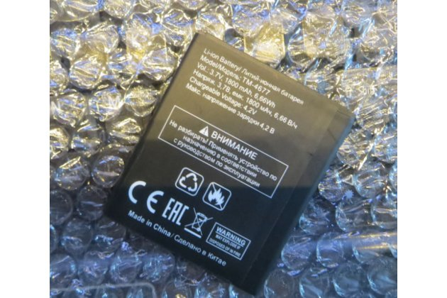 Фирменная аккумуляторная батарея 1800mAh на телефон TeXet TM-4677 + инструменты для вскрытия + гарантия
