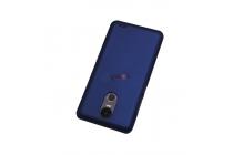 Фирменная ультра-тонкая пластиковая задняя панель-чехол-накладка для Ulefone Tiger синяя