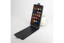 """Фирменный вертикальный откидной чехол-флип для  Ulefone Be Pro """"Золотое Цветение"""" бирюзовый"""