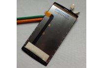 Фирменный LCD-ЖК-сенсорный дисплей-экран-стекло с тачскрином на телефон Ulefone Be Pro черный + гарантия