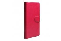 Фирменный чехол-книжка  из качественной импортной кожи с застёжкой и мультиподставкой для Ulefone Be Pure розовый
