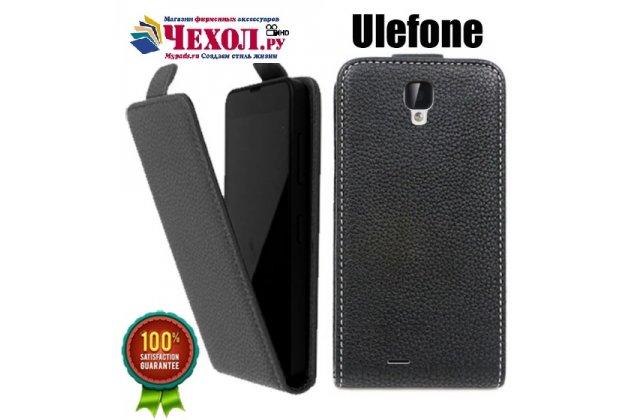 Фирменный оригинальный вертикальный откидной чехол-флип для Ulefone Be Pure черный из натуральной кожи Prestige Италия
