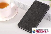 Фирменный оригинальный чехол-книжка для Ulefone Be X черный  водоотталкивающий