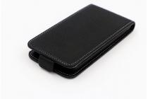 Фирменный оригинальный вертикальный откидной чехол-флип для Ulefone Be X черный из натуральной кожи Prestige Италия