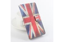 Фирменный уникальный необычный чехол-подставка для Ulefone BeTouch 3  тематика Британский флаг