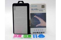 Фирменное защитное закалённое противоударное стекло премиум-класса из качественного японского материала с олеофобным покрытием для телефона Ulefone BeTouch 3