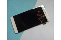 Фирменный LCD-ЖК-сенсорный дисплей-экран-стекло с тачскрином на телефон Ulefone Metal  серый  + гарантия