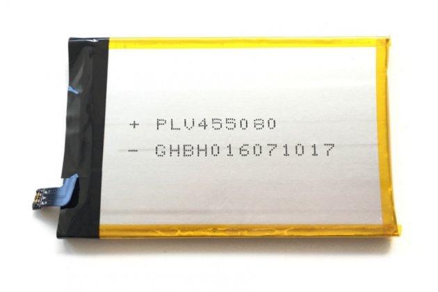 Фирменная аккумуляторная батарея 3050 mah  на телефон Ulefone Metal + инструменты для вскрытия + гарантия