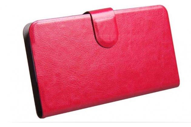 Фирменный чехол-книжка  из качественной импортной кожи с застёжкой и мультиподставкой для Ulefone Metal розовый