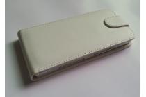 Фирменный оригинальный вертикальный откидной чехол-флип для Ulefone Metal белый из натуральной кожи Prestige Италия
