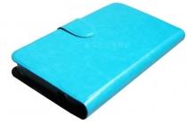 Фирменный чехол-книжка из качественной импортной кожи с подставкой застёжкой и визитницей для Ulefone U007 бирюзовый