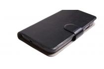 Фирменный чехол-книжка  из качественной импортной кожи с застёжкой и мультиподставкой для Ulefone U007 черный