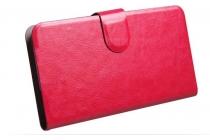 Фирменный чехол-книжка из качественной импортной кожи с подставкой застёжкой и визитницей для Ulefone U007 розовый