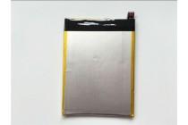 Фирменная аккумуляторная батарея 2200 mah на телефон  Ulefone U007 + инструменты для вскрытия + гарантия