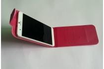 Фирменный оригинальный вертикальный откидной чехол-флип для Ulefone U007 розовый из натуральной кожи Prestige Италия