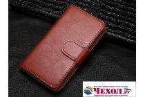 Фирменный чехол-книжка  из качественной импортной кожи с застёжкой и мультиподставкой для Ulefone Vienna коричневый