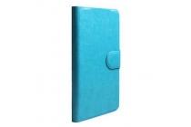 Фирменный чехол-книжка из качественной водоотталкивающей импортной кожи на жёсткой металлической основе для Ulefone Vienna  бирюзовый