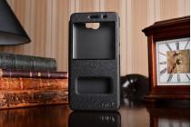 """Фирменный чехол-книжка для Huawei Y5 2 (II)/ Y5 2(II) LTE / Huawei Honor 5A 5.0""""( LYO-L21 черный с окошком для входящих вызовов и свайпом водоотталкивающий"""