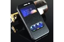 Фирменный чехол-книжка для Huawei Y5 2 (II)/ Y5 2(II) LTE черный с окошком для входящих вызовов и свайпом водоотталкивающий