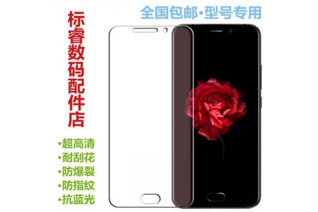 Фирменное защитное закалённое противоударное стекло премиум-класса для телефона UMI Plus E 5.5 из качественного японского материала с олеофобным покрытием