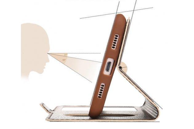 Фирменный чехол-книжка для Umidigi C Note золотой с окошком для входящих вызовов и свайпом водоотталкивающий