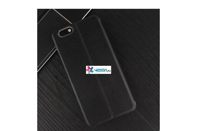 Фирменный премиальный элитный чехол-книжка из качественной импортной кожи с мульти-подставкой для Umidigi C Note черный
