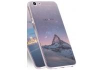 Фирменная ультра-тонкая полимерная из мягкого качественного силикона задняя панель-чехол-накладка для Vivo X9 Plus / Vivo X9 Plus 128Gb / Vivo X9 Plus 64Gb полупрозрачная горы