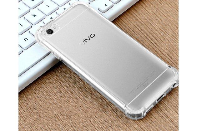 Фирменная ультра-тонкая полимерная из мягкого качественного силикона задняя панель-чехол-накладка для Vivo X9 Plus / Vivo X9 Plus 128Gb / Vivo X9 Plus 64Gb прозрачная