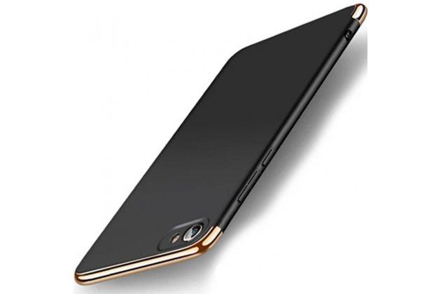 Фирменная задняя панель-крышка-накладка из тончайшего и прочного пластика для  Vivo X9 Plus / Vivo X9 Plus 128Gb / Vivo X9 Plus 64Gb черная